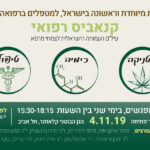 cannabisEvent_1002X525