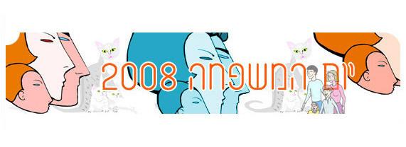 logoSb20